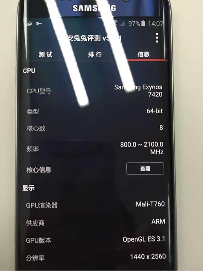 Galaxy S6 Edge Plus specs leak 1