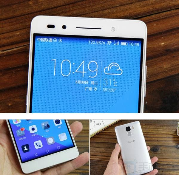 Huawei Honor 7 hands on Chinese source 4