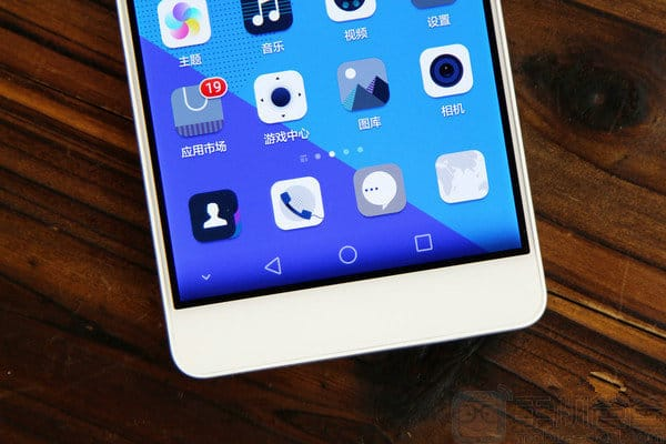 Huawei Honor 7 hands on Chinese source 5