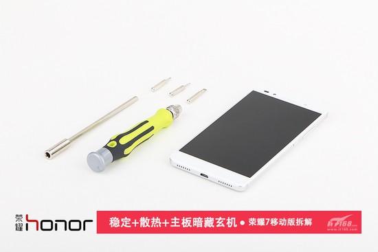 Huawei Honor 7 teardown_1