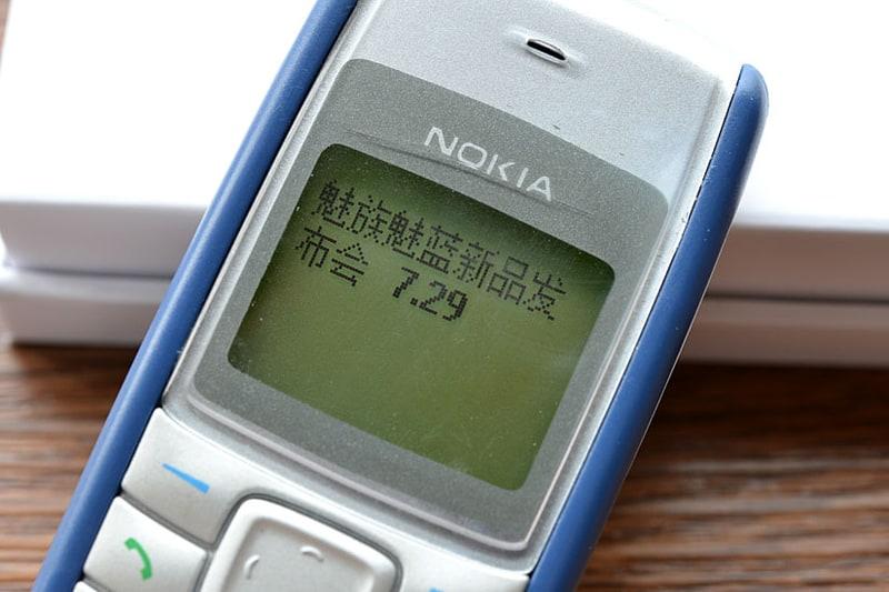 Meizu M2 event invites Nokia 1110 4