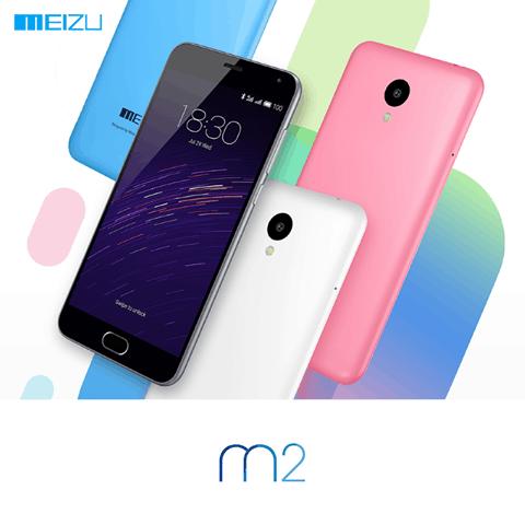 Meizu M2_3