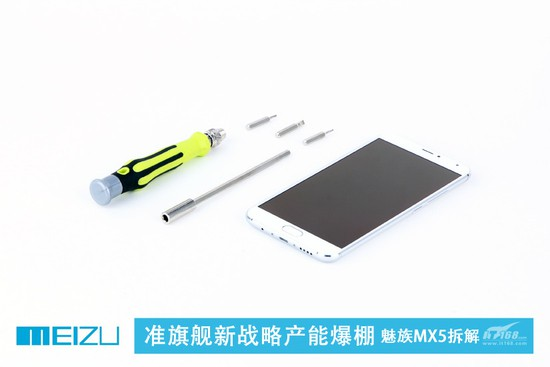 Meizu MX5 teardown 1