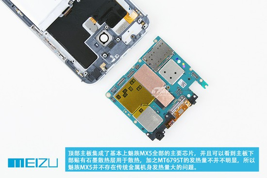 Meizu MX5 teardown 10