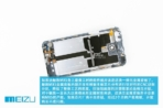 Meizu MX5 teardown 11