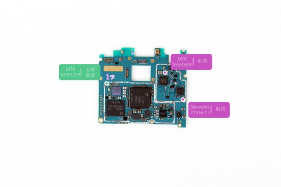 Meizu MX5 teardown 16