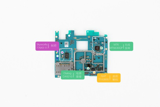 Meizu MX5 teardown 17