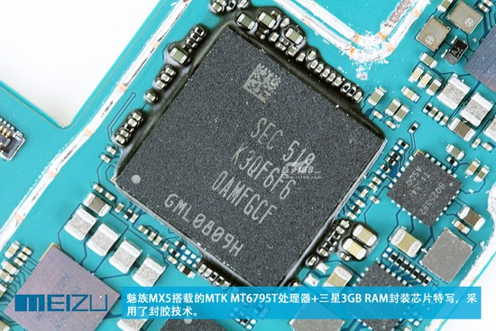 Meizu MX5 teardown 18