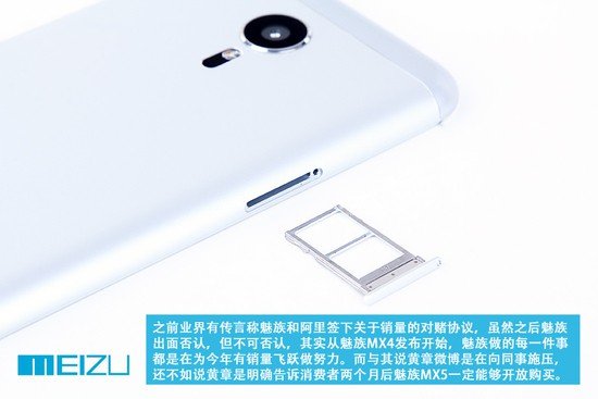 Meizu MX5 teardown 3