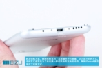 Meizu MX5 teardown 4
