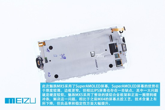 Meizu MX5 teardown 6