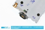 Meizu MX5 teardown 7