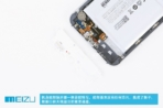 Meizu MX5 teardown 9