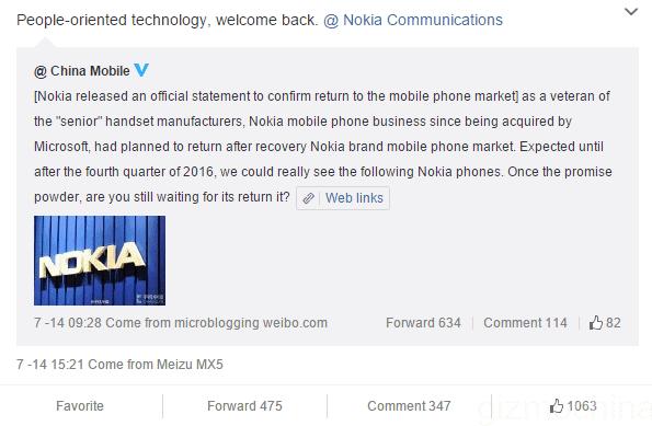Meizu welcomes back Nokia