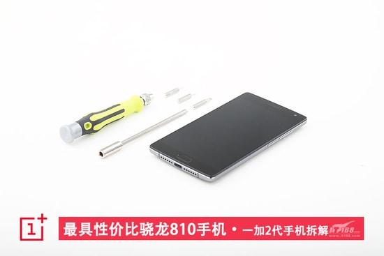 OnePlus 2 teardown (IT168)_1
