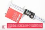 OnePlus 2 teardown IT168 10