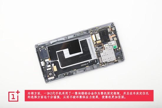 OnePlus 2 teardown IT168 11
