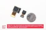OnePlus 2 teardown IT168 14