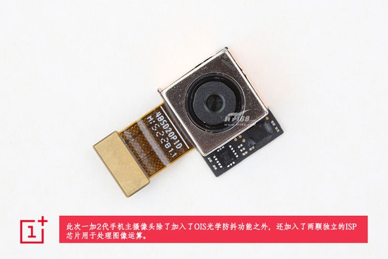 OnePlus 2 teardown IT168 15