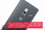 OnePlus 2 teardown IT168 2