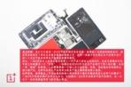 OnePlus 2 teardown IT168 20