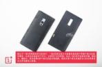 OnePlus 2 teardown IT168 3