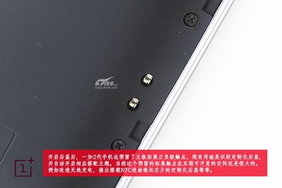 OnePlus 2 teardown IT168 4