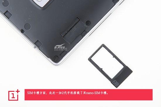OnePlus 2 teardown IT168 5