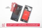 OnePlus 2 teardown IT168 7