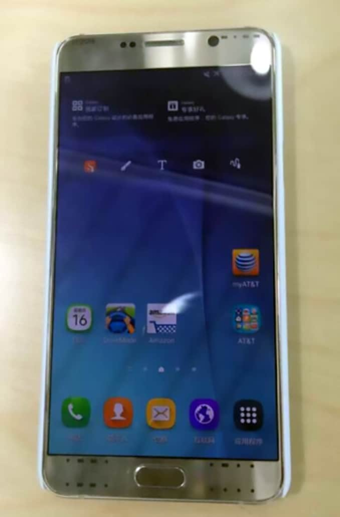 Samsung Galaxy Note 5 Prototype 2