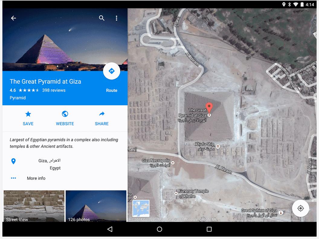Screenshot 2015-07-08 13.12.37