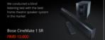 Xiaomi Mi TV 2S announcement 4