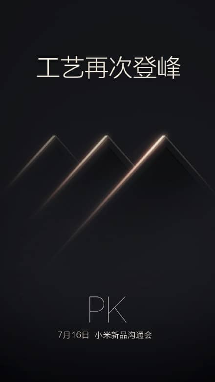 Xiaomi Mi TV 3 teaser_1