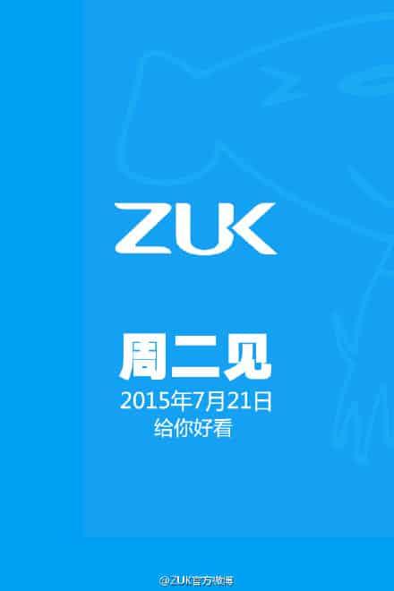 ZUK Z1 launch announcement_1