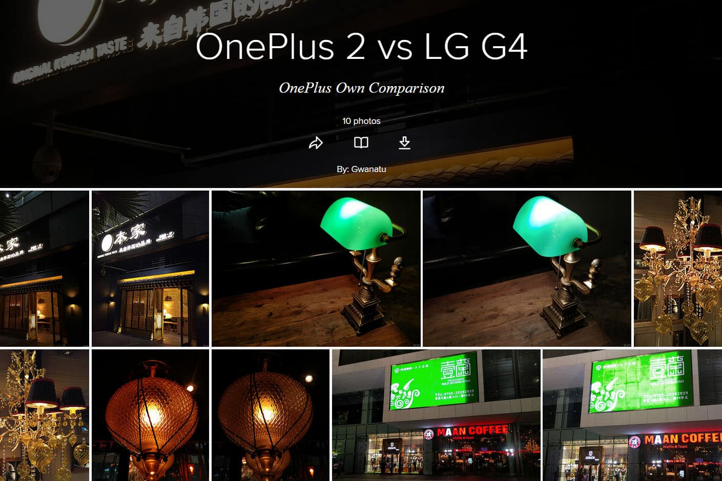 oneplus-2-lg-g4-comparison-flickr