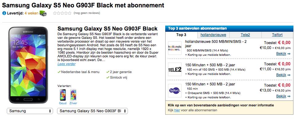 s5 neo details