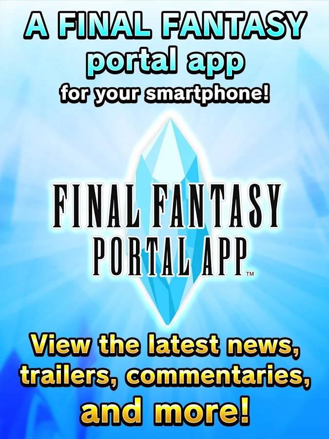 FF Portal