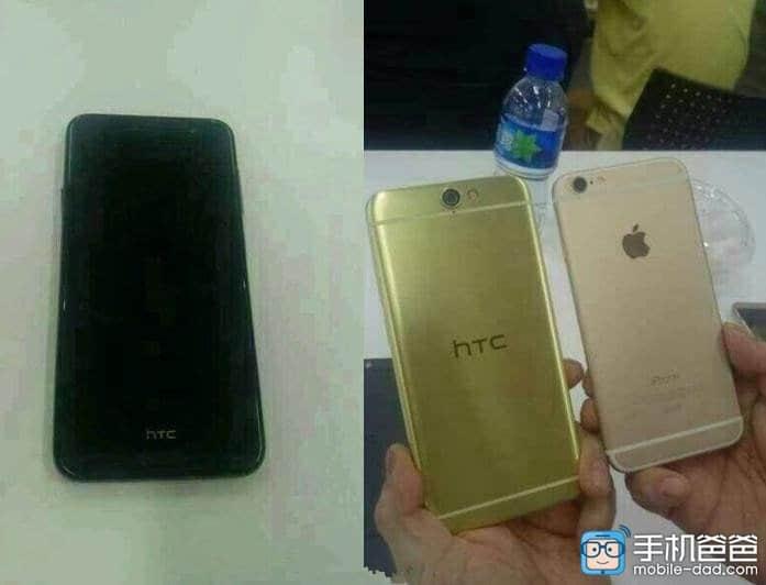 HTC A9 leak_1
