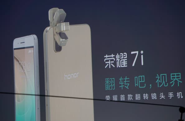 Honor 7i announcement 1