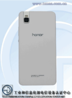 Huawei Honor 7i TENAA 2