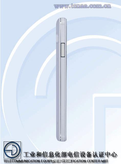 Huawei Honor 7i TENAA 3
