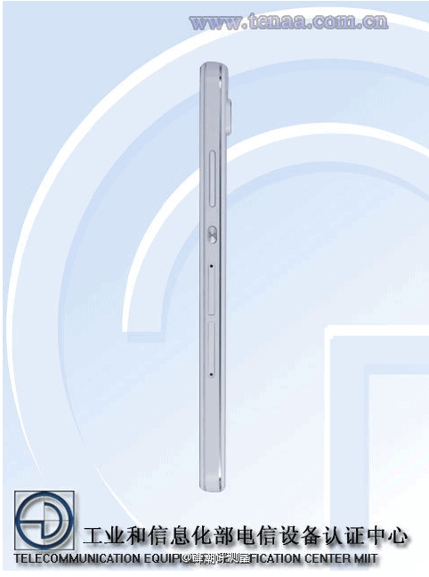 Huawei Honor 7i TENAA 4