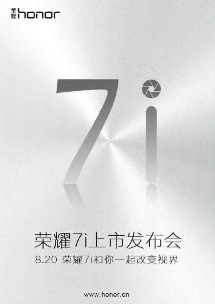 Huawei Honor 7i teaser 1