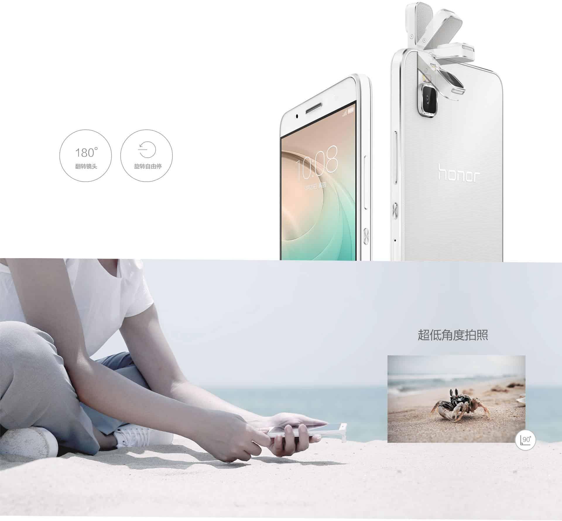 Huawei Honor 7i 3