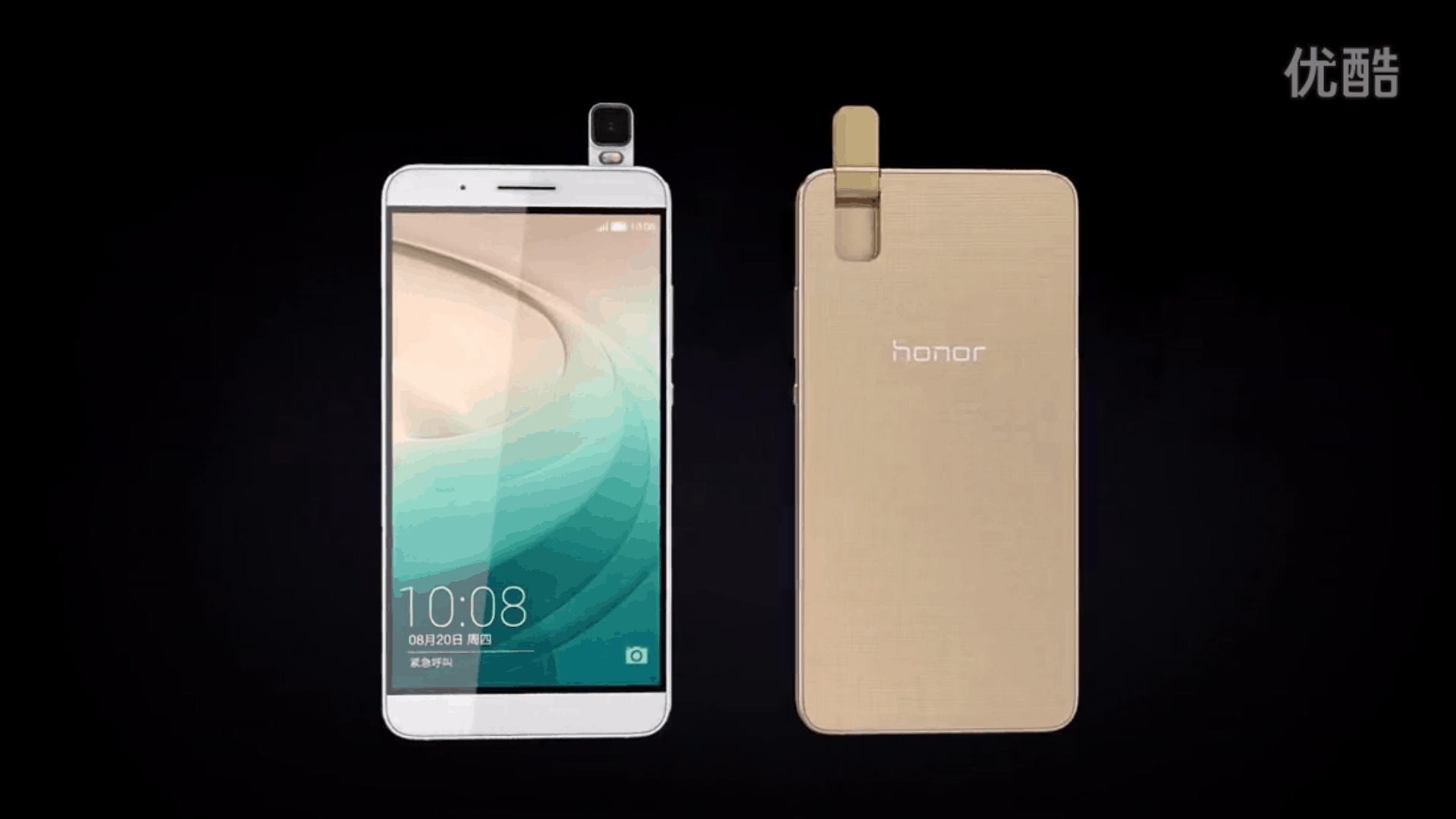 Huawei Honor 7i Announced Flip Up Camera In Tow