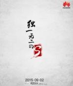 Huawei IFA 2015 teaser 1