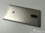 Huawei Mate8 leak 3