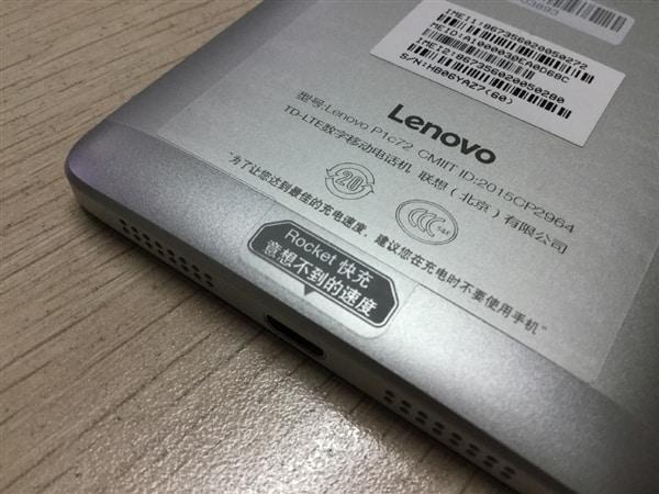 Lenovo Vibe P1 Weibo Leak (1) KK