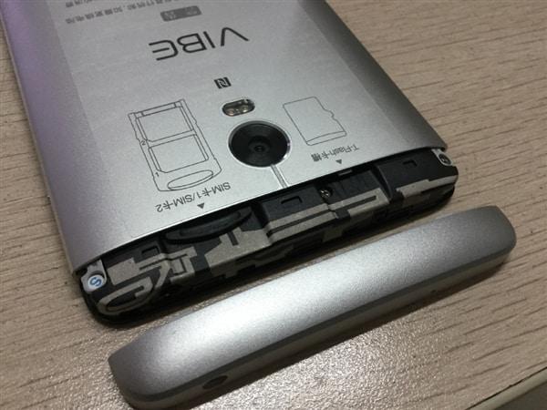 Lenovo Vibe P1 Weibo Leak (2) KK