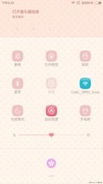MIUI 7 Girls Female Edition Theme 2